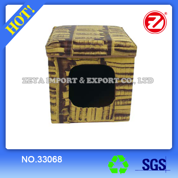Wooden-like Stool 33068